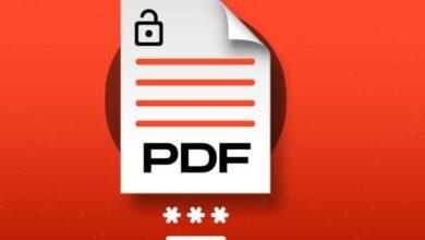 كيفية إزالة كلمة المرور من ملف PDF على iPhone وiPad