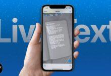 كيفية استخدام النص المباشر في iOS 15 و iPadOS 15