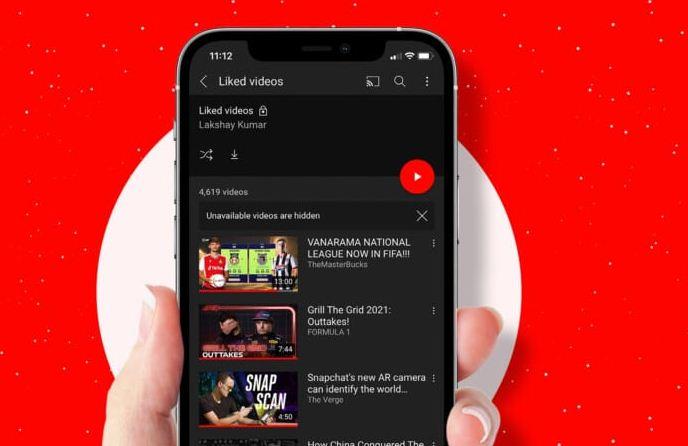 كيفية مشاهدة مقاطع الفيديو التي أعجبتك على YouTube بثلاث خطوات سهلة