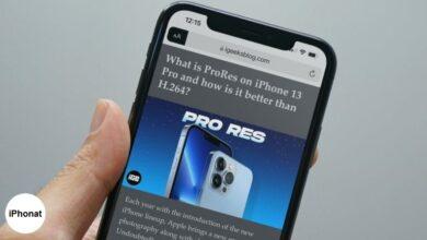 كيفية تشغيل Safari Reader View على iPhone محدث لنظام iOS 15