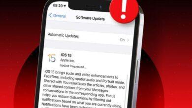 كيفية إصلاح مشكلة توقف iOS 15 عند التحضير للتحديث