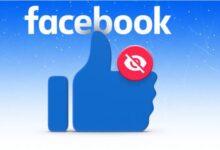 كيفية إخفاء الإعجابات على Facebook على أي جهاز في عام 2021