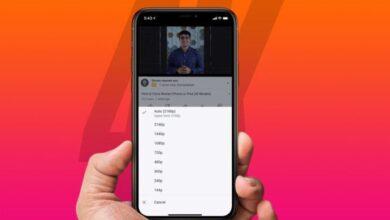 كيفية مشاهدة مقاطع فيديو YouTube بدقة 4K على iPhone و iPad و Apple TV